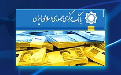 موضع بانک مرکزی در خصوص موسسه اعتباری غیرمجاز حافظ