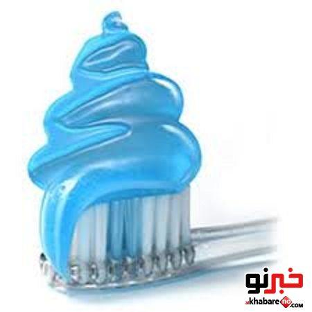 خمیر دندان هایی که کودکان را مسموم می کند