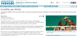 تحلیل روزنامه کوبایی از باخت تیم ملی این کشور مقابل ایران / حرکت رو به عقب