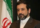 هیاتی از شورای عالی امنیت ملی ایران به مصر اعزام نشده است
