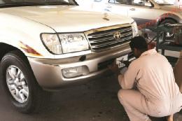 خرید و فروش پلاک خودرو در قطر!