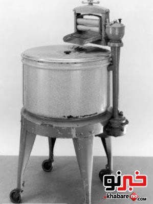 اولین ماشین لباسشویی جهان + عکس