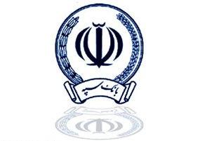 رتبه اول بانک سپه در رشد منابع بانکهای تجاری کرمان