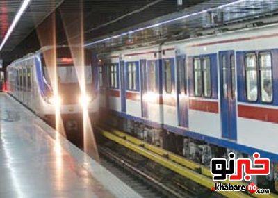 حادثه عجیب متروی آزادی