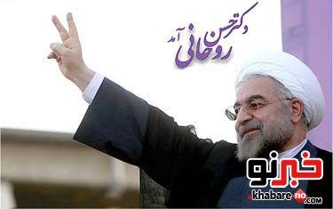 بی بی سی از آغاز موج بازگشت ایرانیان مقیم خارج به داخل کشور خبر داد