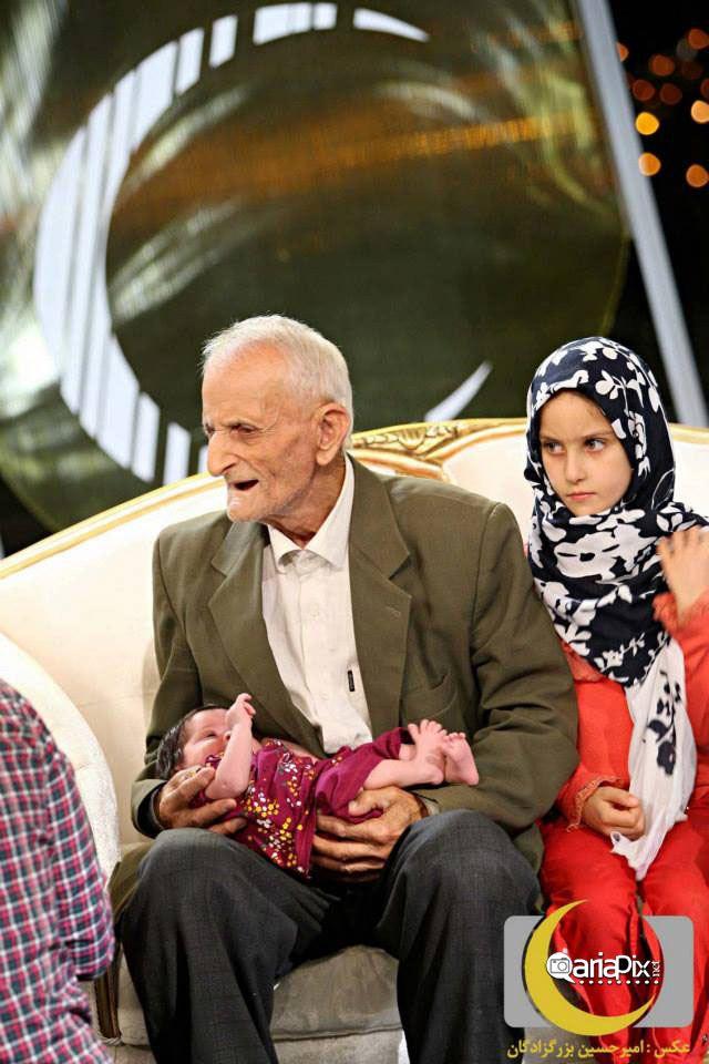 مرد 108 ساله و فرزندش در برنامه ماه عسل,پیرترین مرد ایرانی