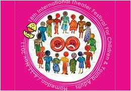 تمدید مهلت ارسال آثار در بخشهای کودک و نوجوان بیستمین جشنواره تئاتر کودک و نوجوان