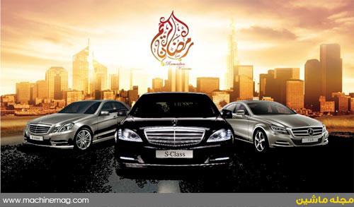 ماه رمضان بازار خودرو را به رکود برد