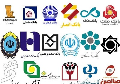 ابلاغ ساعات کاری بانکهای دولتی در ماه مبارک رمضان
