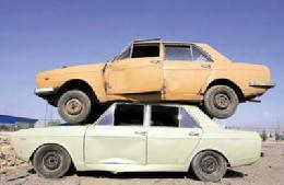 سن فرسودگی خودرو در سال ۹۷ برای خودرو سواری و خودرو سنگین