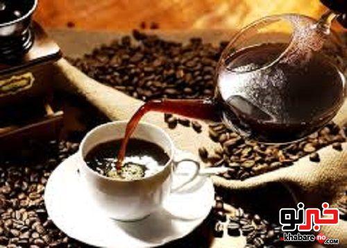 ۱۰ مورد از فواید و مضرات قهوه!