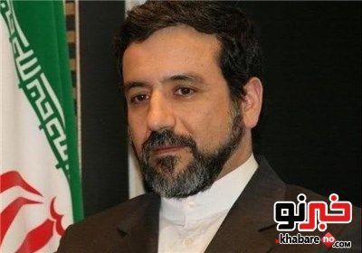 روسای جمهور مهمان مراسم تحلیف دکتر روحانی امشب وارد تهران میشوند