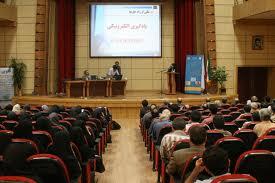 همایش تدبیر و تجارت روز جمعه برگزار میشود