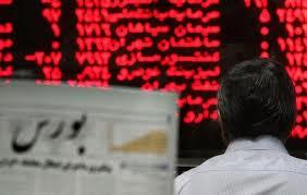 واگذاری ۱۶ درصدی صنایع شیمیایی ایران