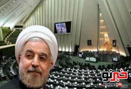 روحانی دوشنبه در صحن علنی مجلس