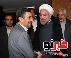 فردا؛ آخرین جلسه روحانی با وزرای احمدینژاد