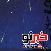 ۲۱ و ۲۲ مرداد ۹۶ آسمان ایران شهاب باران میشود