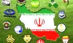 لوگوی لیگ برتر