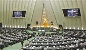 پاسخ مجلس به ایراد قانونی دربارهٔ انتخاب شهردار