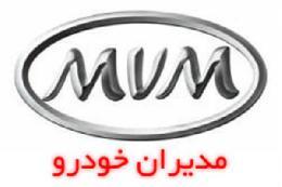 توسط مدیرعامل مدیران خودرو صورت گرفت انتصاب مدیرعامل جدید شرکت خدمات پس از فروش MVM