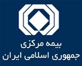 حکم دیوانعالی کشور در مورد پرونده اختلاس در بیمه ایران صادر میشود
