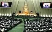 مجلس هفته آینده صلاحیت وزرای پیشنهادی را بررسی میکند