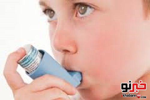 آسم در کمین کودکان استرسی