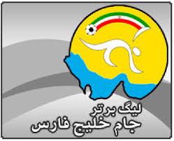 آرم لیگ برتر