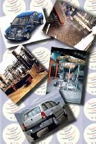 از فردا صوزت می گیرد آغاز جلسات تحقیق و تفحص از خودروسازان