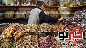 قیمت انواع شیرینی و آجیل در آستانه عید فطر