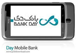 اعلام نرخ ارز در تلفن های همراه بانک دی امکانپذیر شد