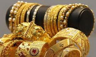 جدیدترین قیمتها از بازار فلزات گرانبها