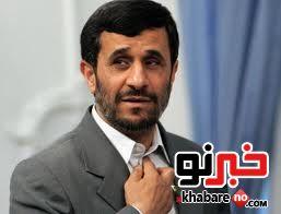 خاطره احمدینژاد از دیدار با رابط امام زمان (ع)