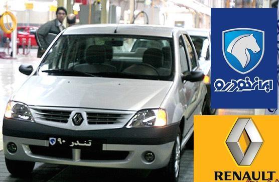 ایران خودرو: برنامهای برای فروش اقساطی نداریم