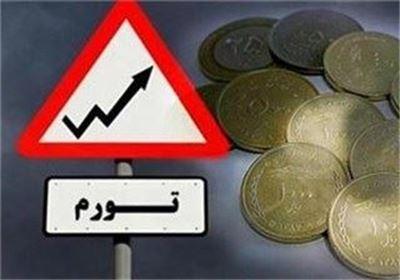 مرکز آمار ایران گزارش داد; تورم نقطهای نزولی شد, نرخ تورم شهریور ۳۶ درصد