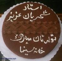 تولد استاد شجریان (برای بزرگنمایی تصویر کلیک کنید)