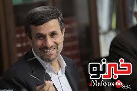 احمدینژاد: امام زمان تا ۴ سال دیگر میآید
