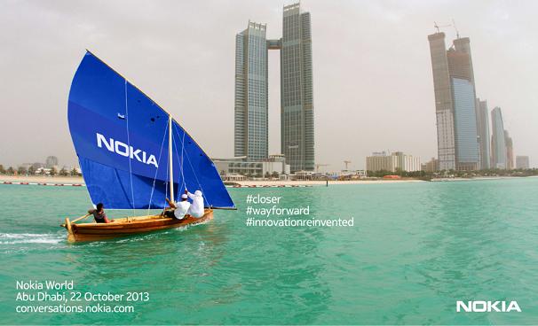 رویداد 22 اکتبر نوکیا در ابوظبی برگزار میشود
