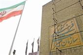 مخالفت مجلس با فوریت طرح تشکیل وزارت میراث فرهنگی و گردشگری