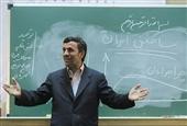 بررسی مجدد پرونده دانشگاه ایرانیان در شورایعالی انقلاب فرهنگی