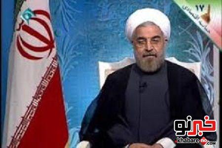 پخش مستقیم سخنرانی رئیس جمهور دکتر روحانی از شبکه ۱ تلویزیون