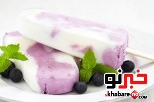 انواع بستنی/بستنی رژیمی، ماستی یا لواشکی، کدام سالم تر است؟