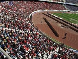 شلوغی در دادگاه ویژه رسیدگی به جرایم در ورزشگاه آزادی