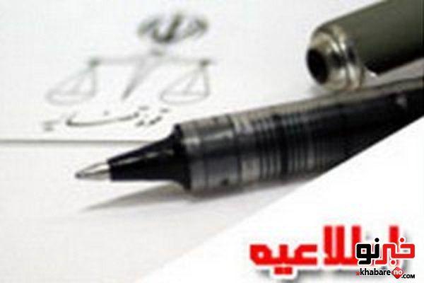آزادی ۸۰ نفر از محکومین امنیتی به دستور رهبر