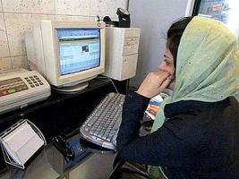 iran internet users.jpg