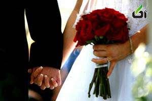 ازدواج, ازدواج موقت, فال ازدوج