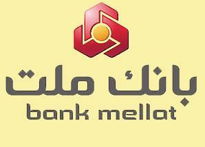 برندگان قرعه کشی بانک ملت مشخص شد