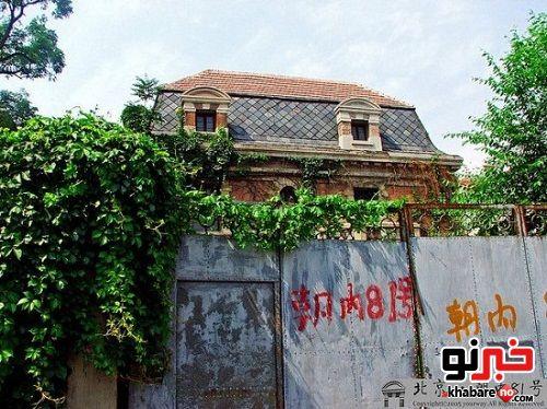 خانه ای گرانقیمت اما ترسناک در چین + تصاویر