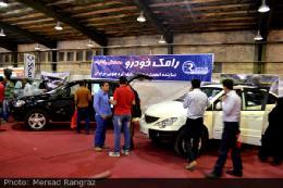 برپایی نمایشگاه خودرو و قطعات یدکی یزد