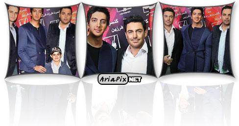 عکسهای کنسرت فرزاد فرزین با حضور محمدرضا گلزار و احسان علیخانی